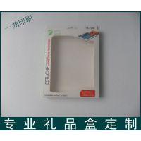 厂家直销 各种高档礼品盒 印刷彩盒 装饰品包装盒 活动式折叠盒