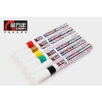 正品金万年G-0971油漆笔 六色鲜艳 办公用品 书写工具特价批发