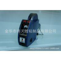 供应G-6600双排10位标价机 质量超好价格 打码机批发零售厂家直销