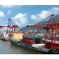 国际海运货代,提供MAPUTO(马普托)海运 国际海运服务