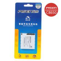 华为C8650 C8810 U8650  T8500 HB5K1H手机电池 品胜