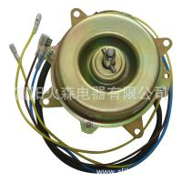 供应各种功率的电风扇电机,冷干机50W 90W电机富阳火森电机厂