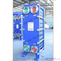 供应供应山东厂家直销家庭专用1平方可拆式板式换热器