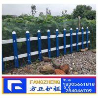 贵州贵阳PVC学校栅栏 都匀PVC学校围栏 贵阳塑钢围墙护栏厂