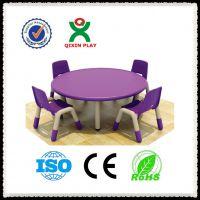 广州奇欣QX-193E 厂家专业生产 幼儿园家庭塑料桌椅 紫色圆桌