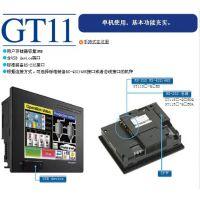 三菱人机界面触摸屏 GT1155-QSBD-C 原装正品 代理批发现货供应