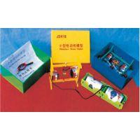 科学实验室物理小型电动机模型儿童学校科学教学用品奇欣游乐QX-184B