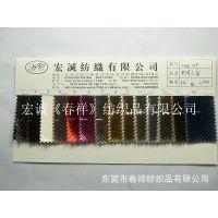 金属色鳞片蛇皮PU合成革菱形格子反光皮革鞋材箱包蛇纹菱形格皮革