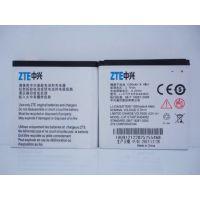 厂家批发中兴U880S2电池 ZTE中兴U880S2手机电池 U880S2全国招商