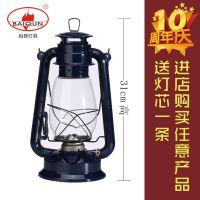 复古野营露营煤油灯 手提式怀旧老式煤油灯 户外生存装备野外照明