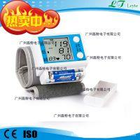 健之康腕式血压仪器一键操作全自动智能加压电子血压计家用欧姆龙