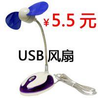 USB电脑风扇  超静音USB风扇创意笔记本小风扇迷你风扇 AY-8701