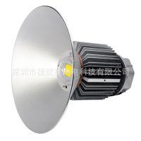 深圳LED户外照明灯具 240W高棚灯 工地照明灯