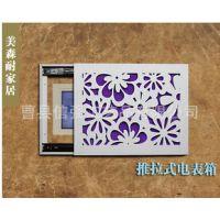 【火爆款】欧式电表箱|推拉电表箱