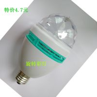 LED迷你水晶魔球灯 E27声控舞厅灯光七彩灯KTV激光聚会旋转彩灯球