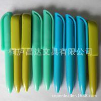 【月销百万】厂家直销便宜扭动圆珠笔 9cm笔记本套装圆珠笔