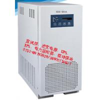 免费维护逆变电源EDS-3KVA