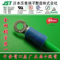 JST 护套 连接器 原厂现货 FV2-S3.3 冷压 单粒 圆环 端子 接插件