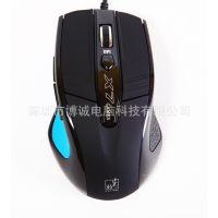 供应正品 追光豹X7 光电有线鼠标 USB 游戏变速鼠标 6D CF魔兽玩家