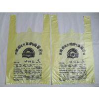 厂家直销定做全新料大号超市用购物塑料袋
