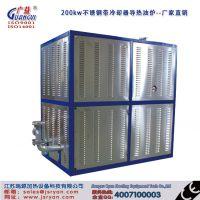 瑞源 广益 三十年品质 厂家直销 电加热导热油炉 安全导热油炉