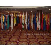 旗帜制作_定做彩旗_各类旗帜生产销售 南京久玄旗帜厂