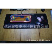 超大笔记本网游专用桌面游戏垫广告定定厂家