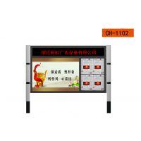 供应锦州指路牌换画灯箱生产 新型广告灯箱制作