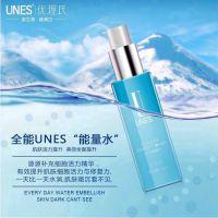 正品UNES优理氏冰川能量水深层补水美白收毛孔爽肤水正品批发