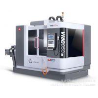 供应VMC-P卓越型系列立式加工中心 沈阳加工中心专卖
