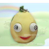 【诚信供应】奇特商品 蔬菜 水果钥匙扣 创意促销礼品