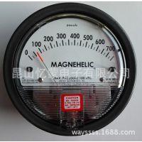 配件德威尔Dwyer/2000系列/2000-500Pa/压差表/压差计/Magnehelic