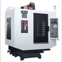 厂家直销台群立式加工中心T-V65 CNC零件机加工专业机床 质量保证