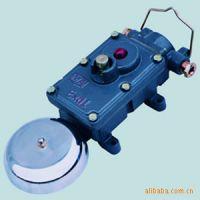 生产销售BAL2-127G矿用隔爆型声光组合电铃供应系列电铃