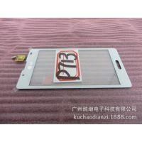 原装LG P713手机触摸屏 p713手写屏 电容屏 手机屏幕
