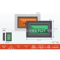 全新原装松下触摸屏(人机界面),GT01系列,AIGT0030B1,操作面板