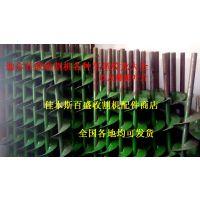供应供应迪尔和佳联系列收割机各种配件,保质保量,价格***低