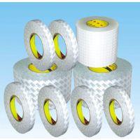 供应强力特粘3m双面胶-正品3M9080特粘双面胶、耐高低温双面胶厂家
