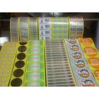 供应深圳不干胶、标签印刷、贴纸印刷