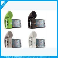 深圳工厂供应硅胶手机喇叭苹果4s硅胶扩音器现货批发 硅胶工厂