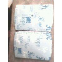 加工印刷贴纸 丝印  水转印 提供各种工艺品转印贴纸!