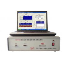 供应电力变压器绕组变形电抗法检测判断成套仪(CD9882C)主营电力行业高低压检测仪器仪表/厂家专卖