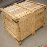 【订做】 木箱 木质包装箱  胶合板木箱  订做木箱
