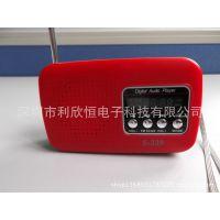 高品质插卡多媒体收音机  老人便携收音机  新款数码迷你插卡音箱