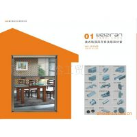 回卷隐形纱窗纱门——铝型材生产批发