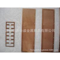 供应 引线框架铜带,ic引线框架蚀刻