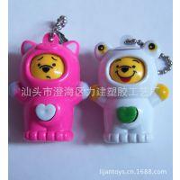 趣味赠品 新奇特减压玩具 手机包包钥匙扣挂件 变脸公仔 小熊挂件