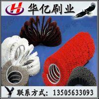 生产厂家 供应毛刷 条刷 磨料丝外环刷 环绕式弹簧刷等