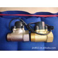 12V 220V水泵流量开关太阳能热水器水流控制器增压自动关1寸接口