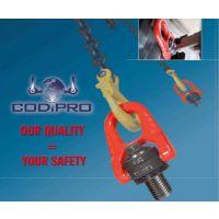 供应CODIPRO SEB+C系列|吊环原装卢森堡进口索具|进口模具配件